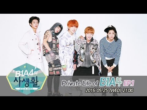 [Live idol TV] Private life of B1A4 EP.1 (B1A4의 사생활 1회)