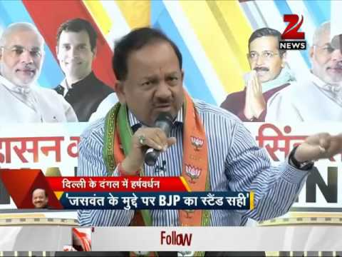 Exclusive with Dr Harsh Vardhan
