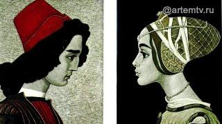 Простая история | Ромео и Джульетта