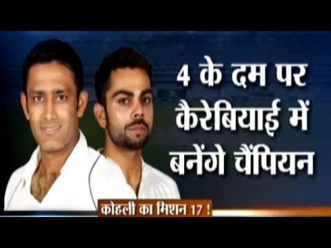 Cricket Ki Baat: A crucial combination of Anil Kumble and Virat Kohli in the