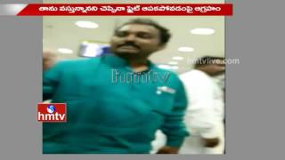 MP JC Diwakar Reddy Creates a Scene in Gannavaram Airport..