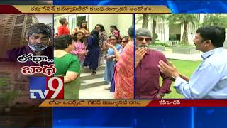 Jagapathi Babu reacts strongly over GHMC notices- Lodha Ap..
