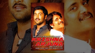 Krishnarjuna (Full Movie) Watch Free Full Length Action