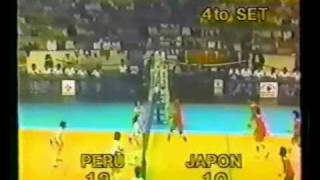 PERU VS JAPON MUNDIAL DE VOLEY 1982