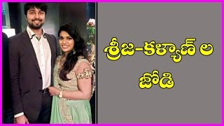 Srija & Kalyan Pair, engagement pics - Srija Wedding Celebrations 2016 - Chiranjeevi