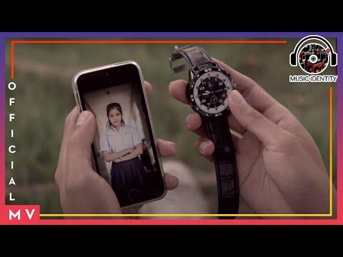 9 นาฬิกา : SPF [Official MV]