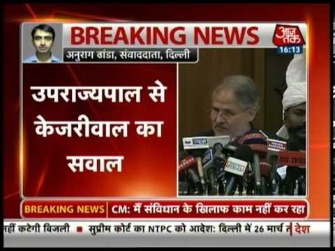 Kejriwal unfazed by Solicitor General's view on Ja Lokpal Bill