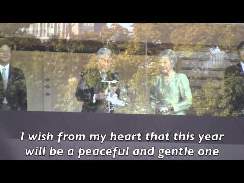 Japanese Emperor's New Year Speech 2014