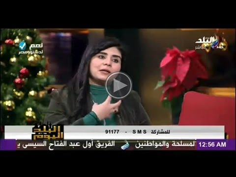 جوى عياد |  توقعات الابراج 2014 |  برج القوس