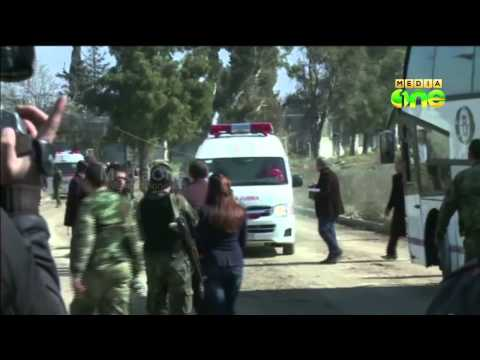 Syria crisis: Evacuation operation in Homs begins