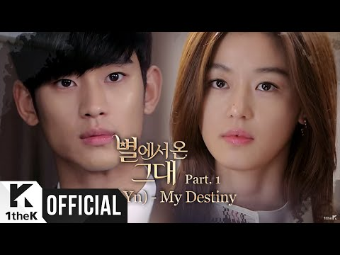 My Destiny(My Love From the Star(별에서 온 그대) Part 1)