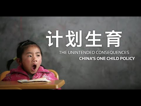 Theme Video: The unintended consequences of China's One Child Policy
