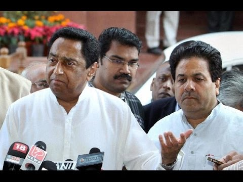 Kamal Nath can be named Leader of Opposition