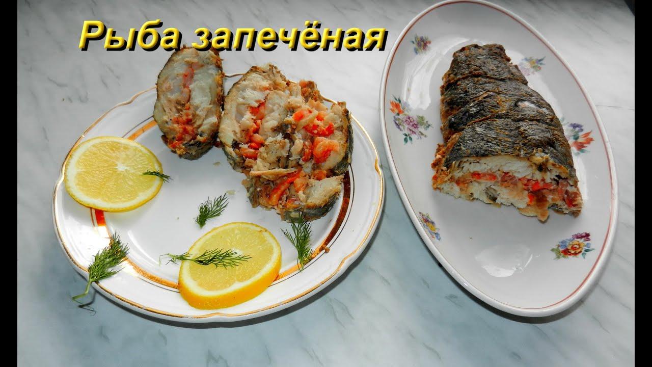 Рыба запеченная, В духовке, В фольге, рецепты с фото на m