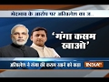 Top 5 News of the Day | 20th February, 2017 - India TV