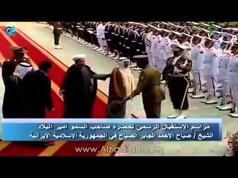 Rouhani welcomes Emir of Kuwait to Tehran