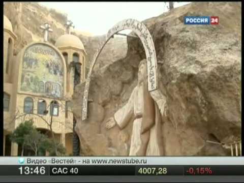 Каир: на дне. Спецрепортаж : ситуация в египте