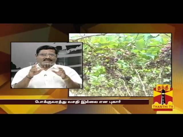 ULLATHU ULLAPADI - திகட்டும் திராட்சை விவசாயம் 27.02.2014