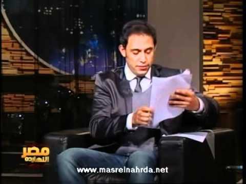 حلقة عمرو مصطفى - برنامج مصر النهاردة