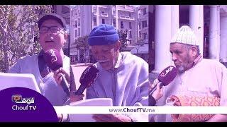 مثير و بالفيديو..مغاربة معرفوش شكون هي الوزيرة بسيمة الحقاوي وهاشنو دارو منين شافو الصورة ديالها   |   واش عرفتوه