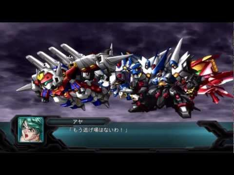 SRW OG2 maximum test