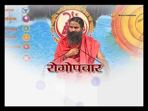 Rogopchar by Swami Ramdev