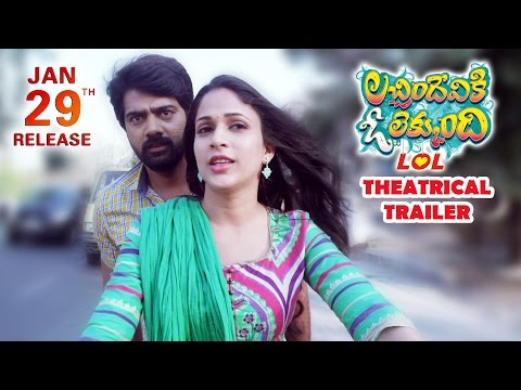 Lacchimdeviki O Lekkundi New Theatrical Trailer