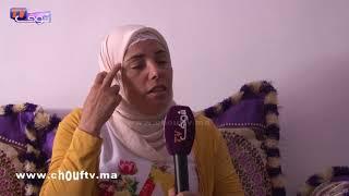 حــالة نادرة جدا..طفلة مغربية كيخرج منها الدم من فمها و عينيها و نيفها بالقنيطرة..للمساعدة  