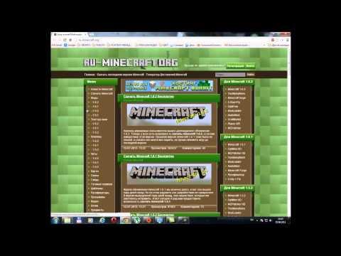 Как убрать навязчивую страницу из браузера Google Chrome