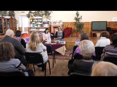 Секрети українського щастя відкривали у книгозбірні