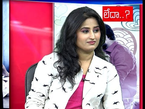 Chit Chat With Unda Leda Movie actress Ankitha | Saradaga Kasepu