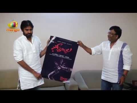 Power Star Pawan Kalyan Launches Kona Venkat Geethanjali Movie Logo