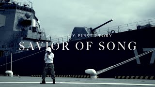 ナノ feat. MY FIRST STORY「SAVIOR OF SONG」