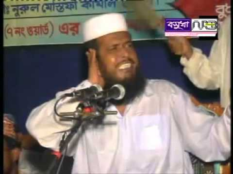 Bangla Waz New 2014 by Tofazzol Hossain About Prophet's Story