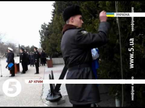 Курсанти Академії ВМС підняли прапор РФ під Гімн України