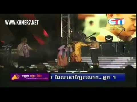 Comedy Angkor Air Concert [18-04-2014]