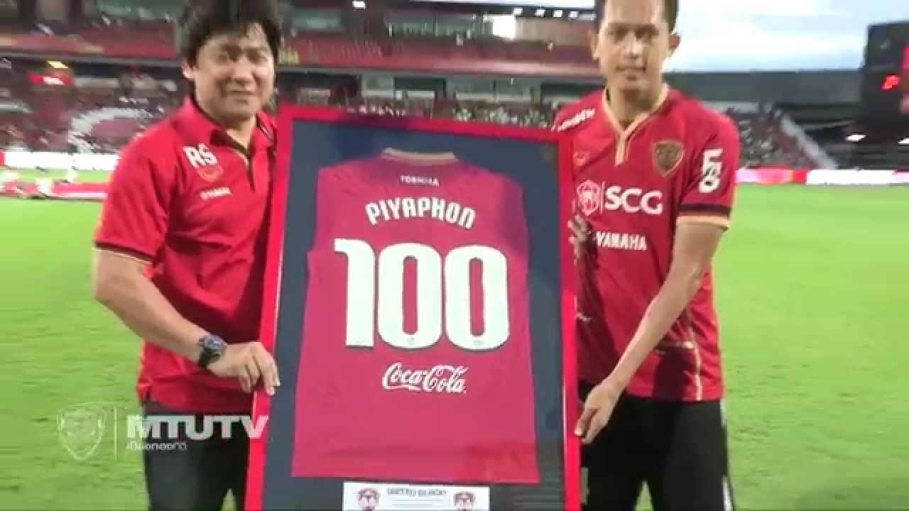 Muang Thong United 0-0 Royal Thai Army FC
