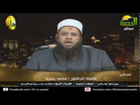 بصائر القرآن - الحلقة الرابعة