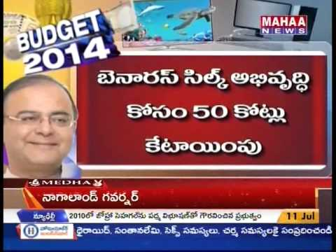 Special Focus On Highlights of Union Budget 2014 Part-2 -Mahaanews