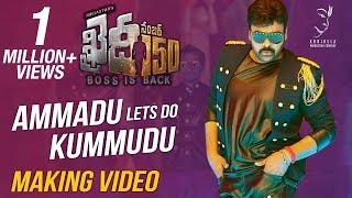 Khaidi-No-150-Ammadu-Lets-Do-Kummudu-Song-Making