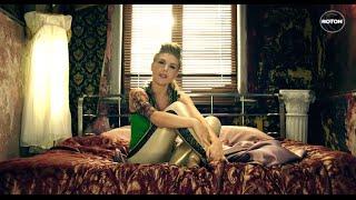 Corina ft. Pacha Man - Pernele moi