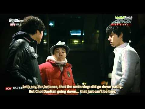 Holyland - Episode 1 ft. Dongho & Hoon 1/5 (en)