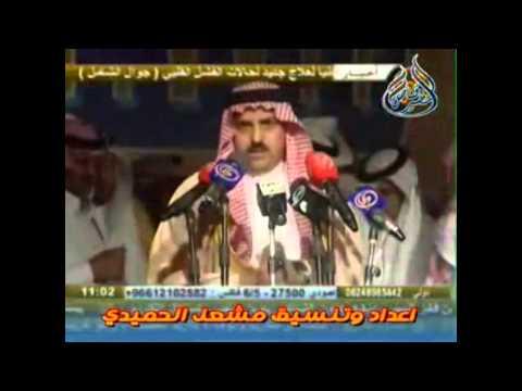 من قحطان الي مطير كلمه لسان بني مضيم الدكتور شالح بن سفران في حفل تكريم زيد العضيله