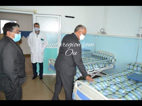 شاهد بوجدة…والي الجهة يقف على ترتيبات استقبال المصابين بالفارابي وCHU و CNSS