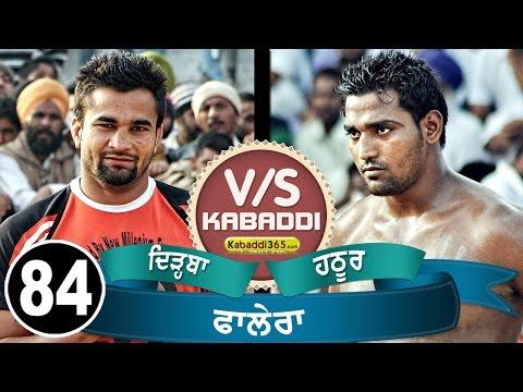 Dirba Vs Hathur Best Match in Phalera (Sangrur) By Kabaddi365.com