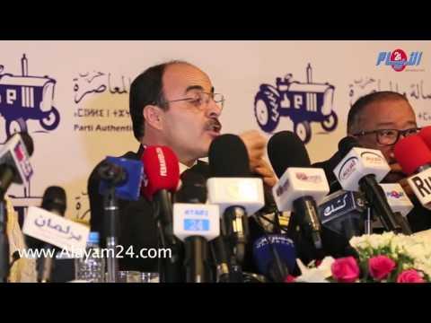 إلياس العماري يطلق برنامجه السحري ويعد المغاربة بالنتائج بعد 100 يوم من تولي الحكومة