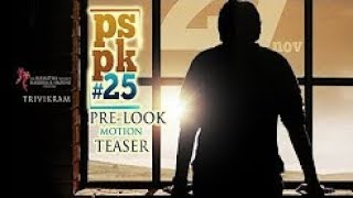#PSPK 25 Pre Look Motion Teaser
