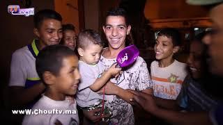بالفيديو...شوفو الجمهور المراكشي كيفاش كان ناشط مع المنتخب قبل صدمة التعادل المر |