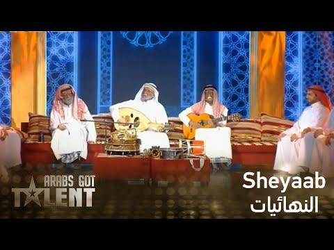 Arabs Got Talent - Sheyaab