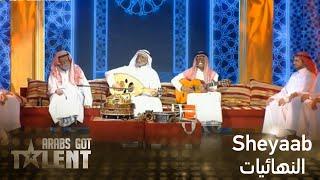 شياب Sheyaab - النهائيات - عرب غوت تالنت 3 الحلقة 13 والاخيرة